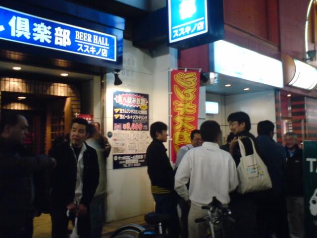 無事に広島に着きました_f0081885_16503063.jpg