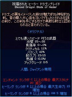 f0071189_203717.jpg