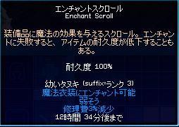 e0043595_4395181.jpg
