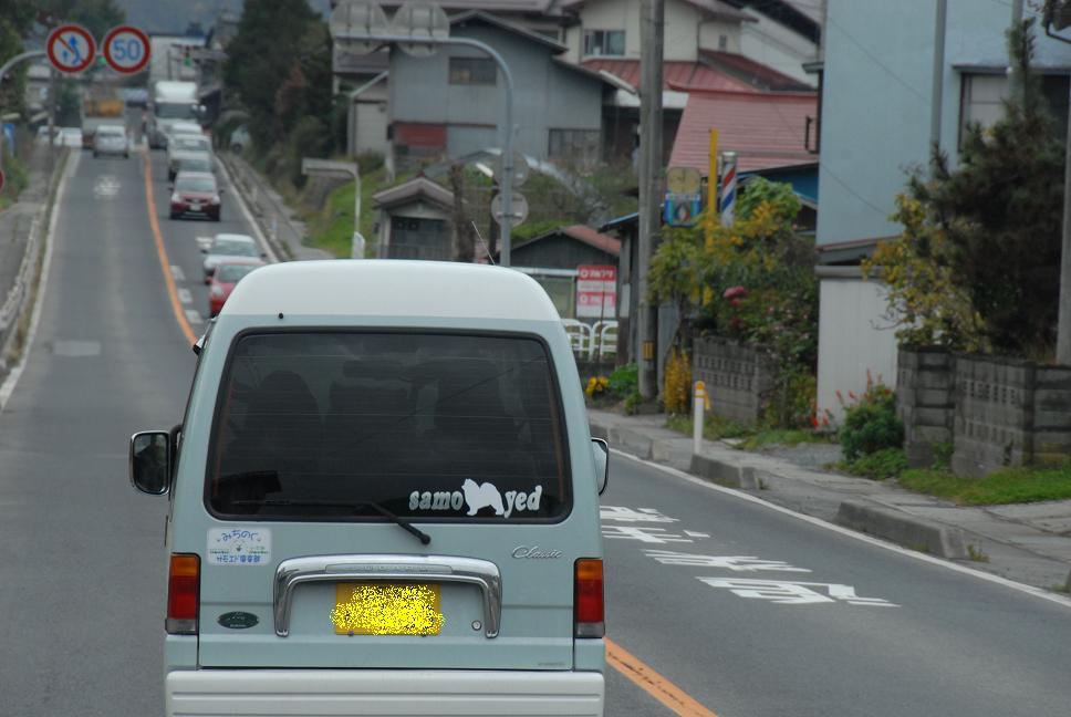 サモ巡りの旅  2日目_a0049296_1343990.jpg