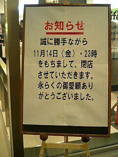f0037097_239449.jpg