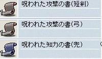 c0084904_21333046.jpg