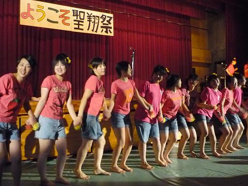 聖和短大文化祭2008 : 聖和学園短期大学聖翔祭 ハクナマタタ ...