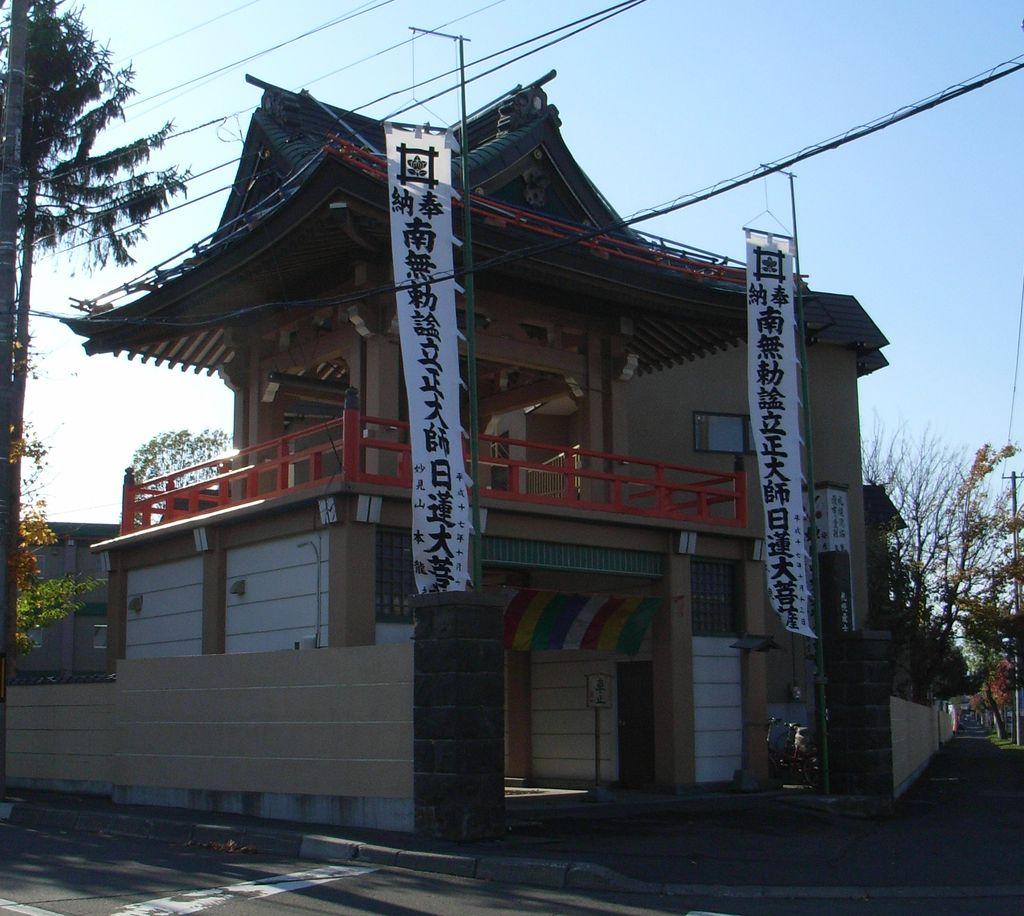 札幌最古の霊場_c0025115_0185269.jpg