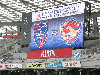 FC東京×ベガルタ仙台 天皇杯4回戦_c0025217_11362169.jpg