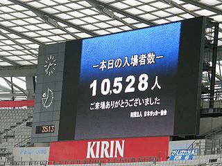 FC東京×ベガルタ仙台 天皇杯4回戦_c0025217_11451548.jpg