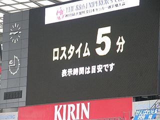 FC東京×ベガルタ仙台 天皇杯4回戦_c0025217_11453838.jpg