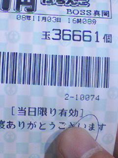 e0009325_2184010.jpg