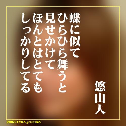 f0188432_13332465.jpg