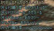 b0152433_11484537.jpg