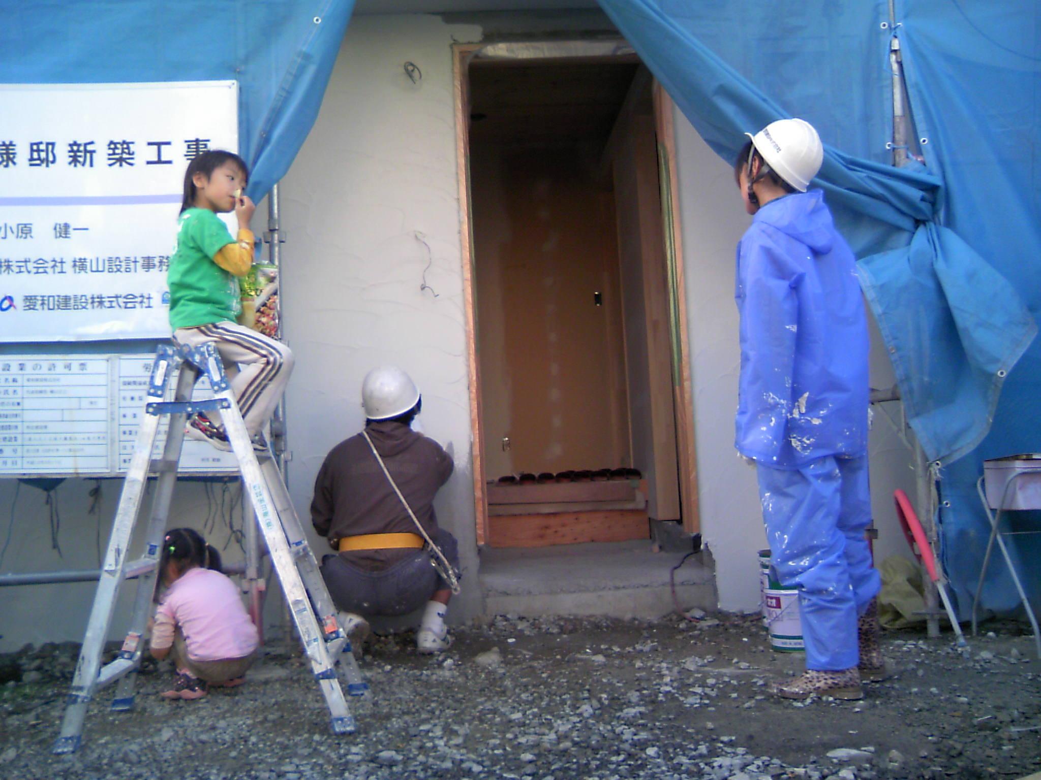 山形市 O邸 外壁塗り_c0097137_13482932.jpg