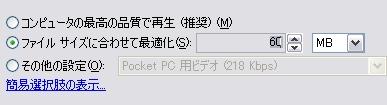 f0191443_0333877.jpg
