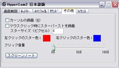 f0191443_127473.jpg