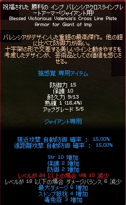 f0191443_23535962.jpg