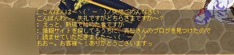 d0054148_14154514.jpg