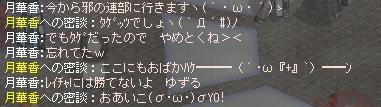 c0107459_252164.jpg