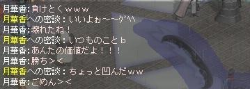 c0107459_2561015.jpg