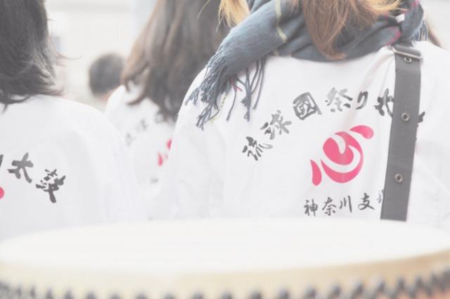 「琉球国祭り太鼓 ステージ撮影・・・」11月4日今日のショット_d0019260_1459404.jpg