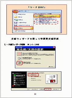 d0102968_1010143.jpg