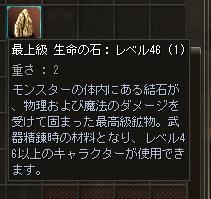c0151483_19195934.jpg