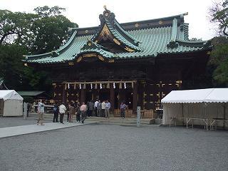 西伊豆・堂ヶ島温泉の旅_b0092684_22135543.jpg