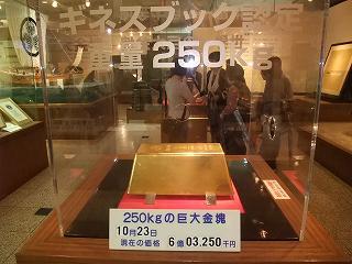 西伊豆・堂ヶ島温泉の旅_b0092684_22141350.jpg