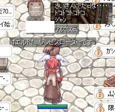 f0037488_10221985.jpg