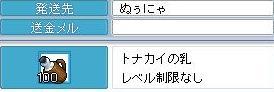 c0084904_14384044.jpg