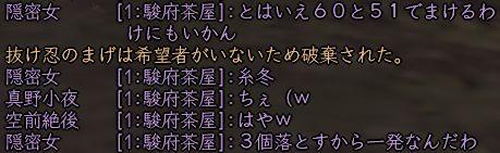 a0032309_024186.jpg
