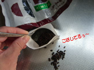 今朝は茶粥です_c0058727_1085630.jpg
