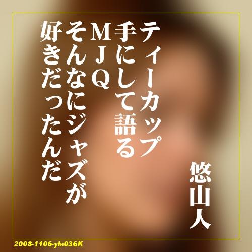 f0188432_15494950.jpg