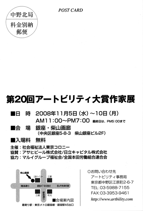 c0035838_110512.jpg