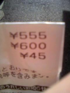 c0077841_10395992.jpg