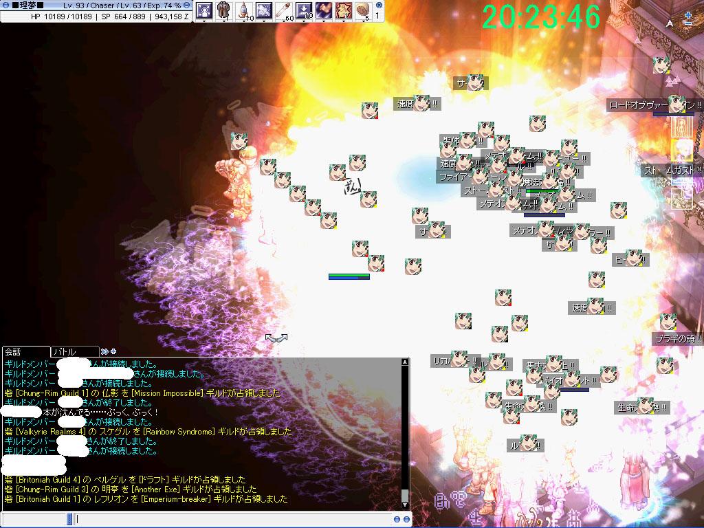 e0012248_201279.jpg