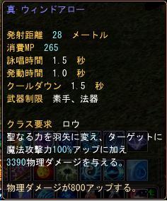 b0149151_16441817.jpg