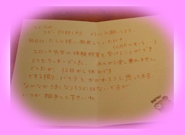 f0178858_1044150.jpg