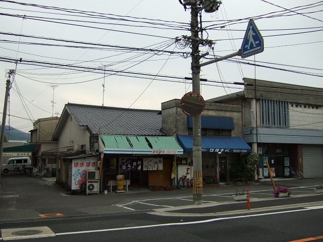 海田町つくも町を歩く_b0095061_9333100.jpg