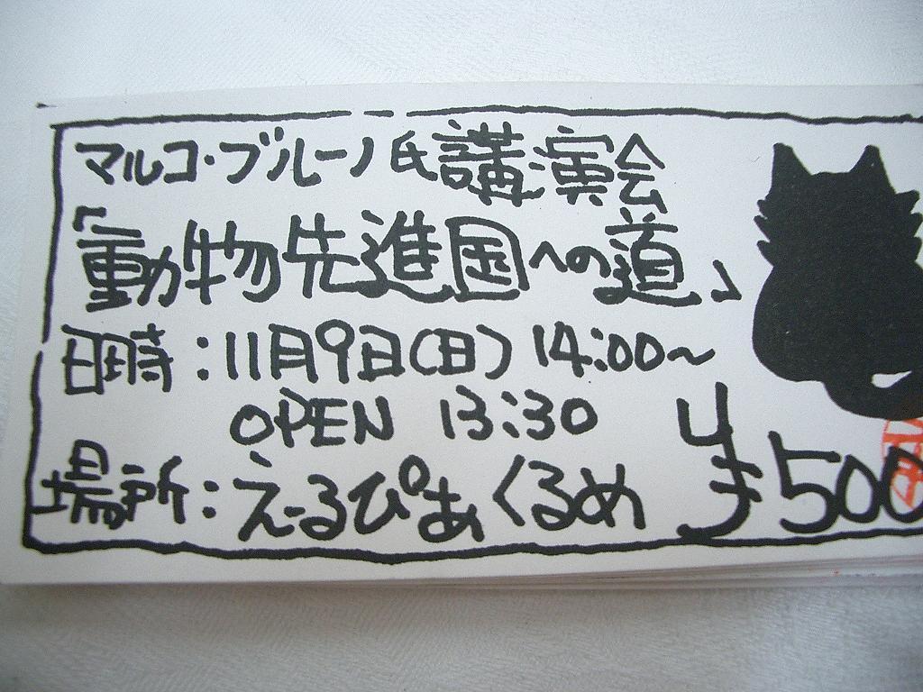 f0133776_20103087.jpg