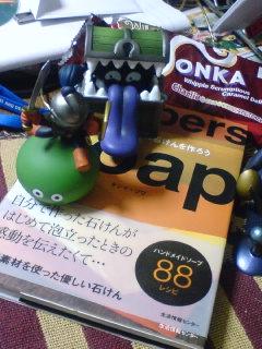 おみやげ~♪_d0034988_17305410.jpg