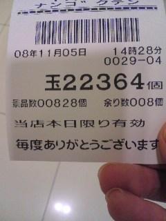 e0033693_14592049.jpg