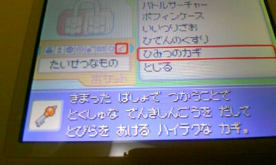b0029694_12105258.jpg