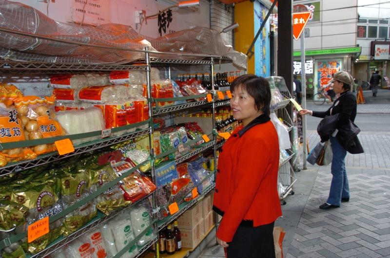 澳大利亚华人学者考察日本华人社会_d0027795_15402231.jpg