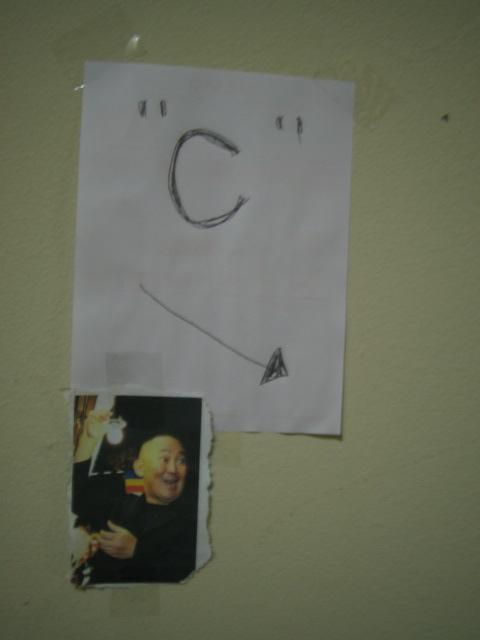"""C""_f0170995_023574.jpg"