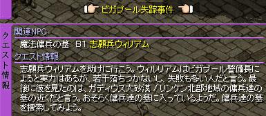 c0081097_23244472.jpg