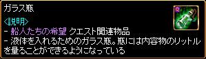 c0081097_234032.jpg