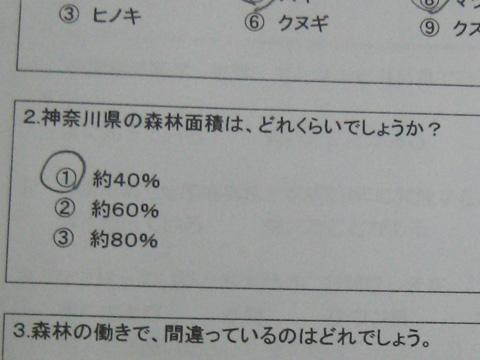 b0097200_042154.jpg