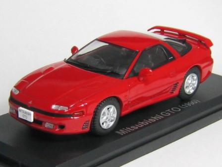 三菱 gto 三菱 ミニカー : ramune718.exblog.jp