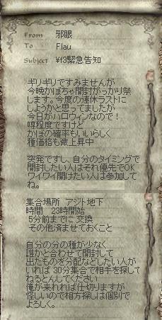 c0078415_9111249.jpg