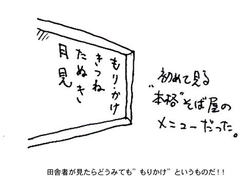 b0058021_17523928.jpg