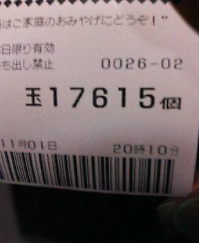f0006521_1461375.jpg